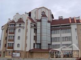 Pirin Place Aparthotel