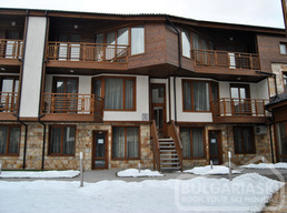 Adeona Ski & Spa Aparthotel