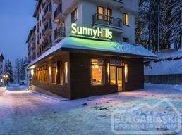 Sunny Hills Hotel