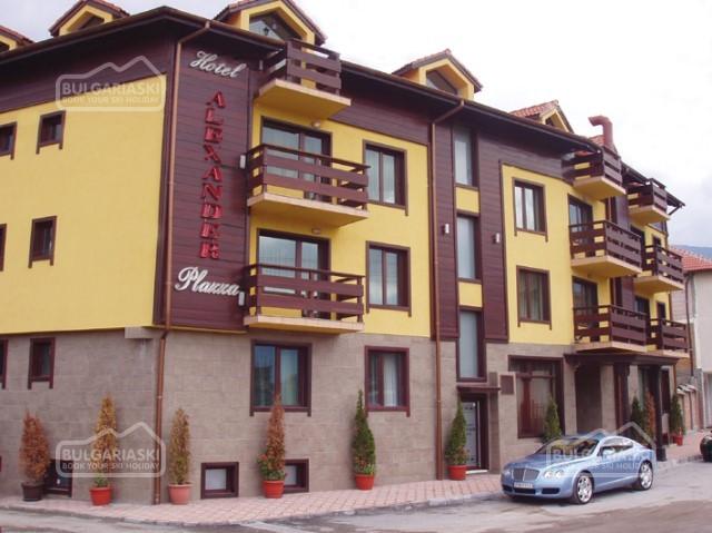 Alexander Plaza Hotel1