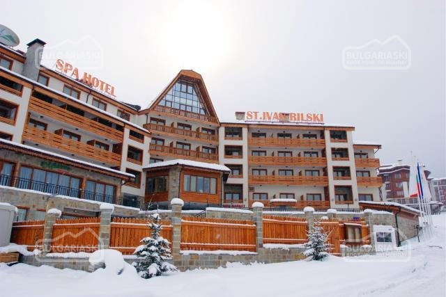 SPA Resort St. Ivan Rilski1