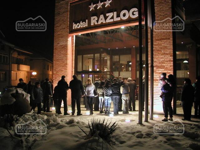 Hotel Razlog3