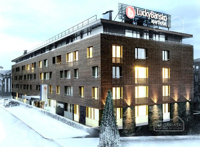 Lucky Bansko Hotel2