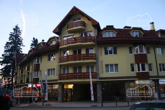 Royal Plaza Hotel1