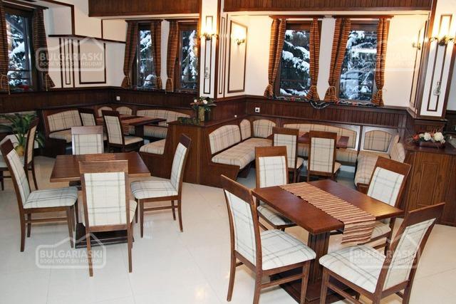 MPM Hotel Merryan 23