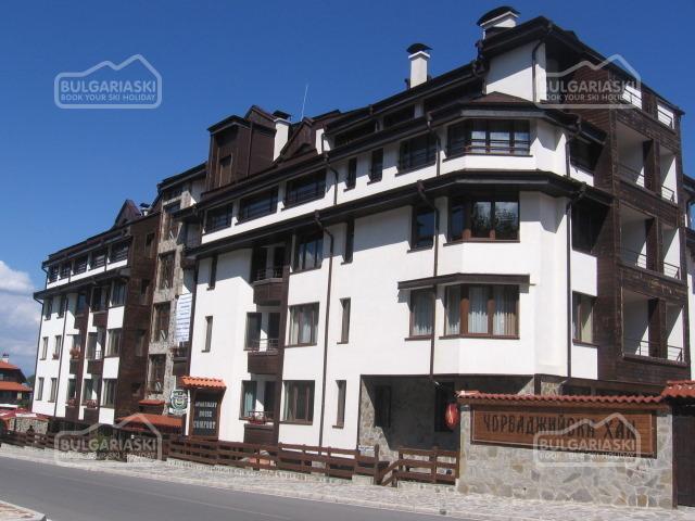 Comfort Aparthouse1