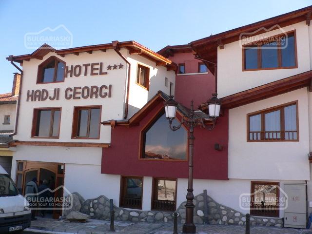 George Hotel1